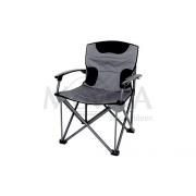 Πτυσσόμενη Καρέκλα Darney + 150