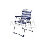 Πτυσσόμενη καρέκλα LUX